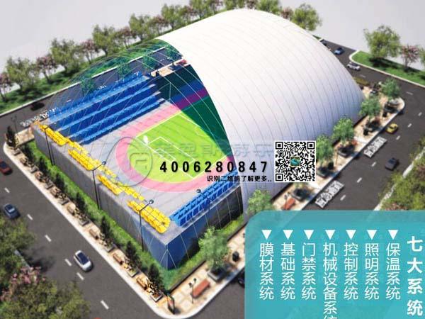 充气膜建筑体育馆