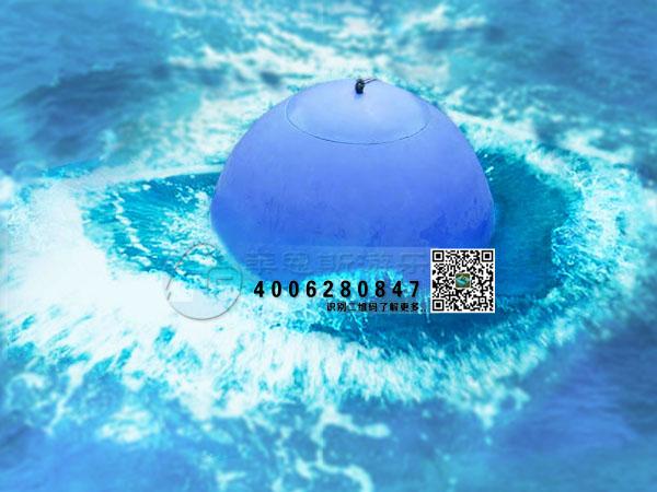 造浪球浪涌设备